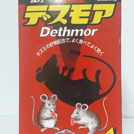 Viên diệt chuột Nhật Bản